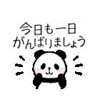 ほのぼのパンダさん。〜敬語〜(個別スタンプ:15)