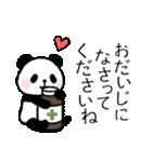ほのぼのパンダさん。〜敬語〜(個別スタンプ:16)