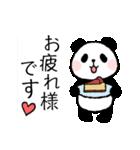 ほのぼのパンダさん。〜敬語〜(個別スタンプ:17)
