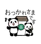 ほのぼのパンダさん。〜敬語〜(個別スタンプ:18)