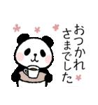 ほのぼのパンダさん。〜敬語〜(個別スタンプ:19)