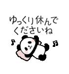 ほのぼのパンダさん。〜敬語〜(個別スタンプ:20)