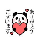ほのぼのパンダさん。〜敬語〜(個別スタンプ:21)
