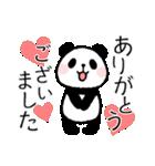 ほのぼのパンダさん。〜敬語〜(個別スタンプ:22)