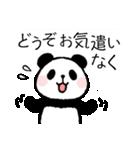 ほのぼのパンダさん。〜敬語〜(個別スタンプ:24)