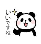 ほのぼのパンダさん。〜敬語〜(個別スタンプ:25)