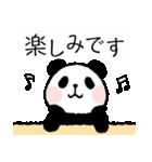 ほのぼのパンダさん。〜敬語〜(個別スタンプ:26)