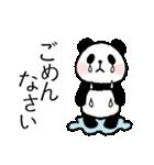ほのぼのパンダさん。〜敬語〜(個別スタンプ:27)
