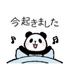 ほのぼのパンダさん。〜敬語〜(個別スタンプ:29)