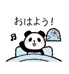 ほのぼのパンダさん。〜敬語〜(個別スタンプ:30)