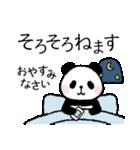ほのぼのパンダさん。〜敬語〜(個別スタンプ:31)
