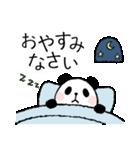 ほのぼのパンダさん。〜敬語〜(個別スタンプ:32)