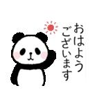 ほのぼのパンダさん。〜敬語〜(個別スタンプ:33)