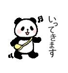 ほのぼのパンダさん。〜敬語〜(個別スタンプ:34)