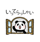 ほのぼのパンダさん。〜敬語〜(個別スタンプ:35)