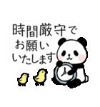 ほのぼのパンダさん。〜敬語〜(個別スタンプ:36)