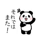 ほのぼのパンダさん。〜敬語〜(個別スタンプ:37)