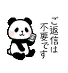 ほのぼのパンダさん。〜敬語〜(個別スタンプ:38)