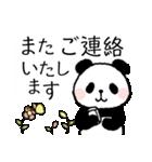 ほのぼのパンダさん。〜敬語〜(個別スタンプ:39)