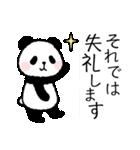 ほのぼのパンダさん。〜敬語〜(個別スタンプ:40)