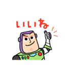 トイ・ストーリー(ゆるポップ)(個別スタンプ:02)