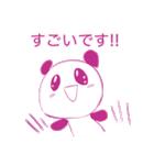 敬語を話すピンクのパンダ(個別スタンプ:01)