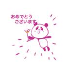 敬語を話すピンクのパンダ(個別スタンプ:03)