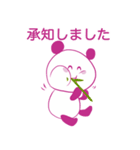 敬語を話すピンクのパンダ(個別スタンプ:06)
