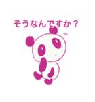 敬語を話すピンクのパンダ(個別スタンプ:07)
