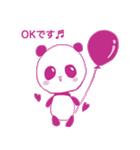 敬語を話すピンクのパンダ(個別スタンプ:09)