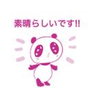 敬語を話すピンクのパンダ(個別スタンプ:10)