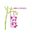 敬語を話すピンクのパンダ(個別スタンプ:11)