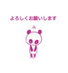 敬語を話すピンクのパンダ(個別スタンプ:12)