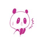 敬語を話すピンクのパンダ(個別スタンプ:14)