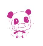敬語を話すピンクのパンダ(個別スタンプ:15)