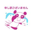 敬語を話すピンクのパンダ(個別スタンプ:16)