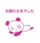敬語を話すピンクのパンダ(個別スタンプ:19)