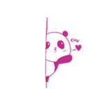敬語を話すピンクのパンダ