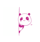 敬語を話すピンクのパンダ(個別スタンプ:24)