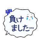 野球観戦用ふきだしスタンプ(個別スタンプ:02)