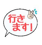 野球観戦用ふきだしスタンプ(個別スタンプ:16)