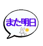 野球観戦用ふきだしスタンプ(個別スタンプ:30)