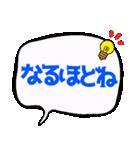 野球観戦用ふきだしスタンプ(個別スタンプ:39)