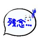 野球観戦用ふきだしスタンプ(個別スタンプ:40)