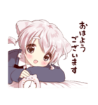 ほんわか猫耳少年2(個別スタンプ:04)