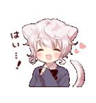 ほんわか猫耳少年2(個別スタンプ:05)