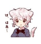 ほんわか猫耳少年2(個別スタンプ:07)