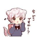 ほんわか猫耳少年2(個別スタンプ:11)