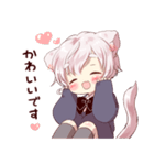 ほんわか猫耳少年2(個別スタンプ:22)