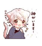 ほんわか猫耳少年2(個別スタンプ:24)